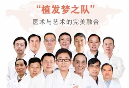北京种睫毛