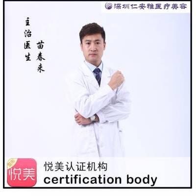 深圳齐乐娱乐面部填充
