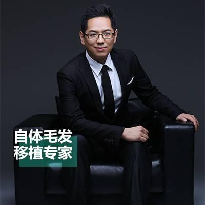北京植胡须/鬓角