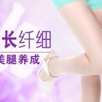 拒绝大象腿  水动力吸脂瘦大腿术后不易反弹