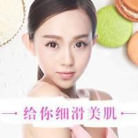 北京果酸换肤