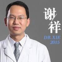 悦美特邀/谢祥博士 毕业于协和医科大学 拥有19年从医经验 去眼袋不过多去除脂肪 效果自然