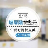 韩国进口1ml玻尿酸 每支仅售1980元 塑形+抗衰老+补水 ,每人限购五支 !