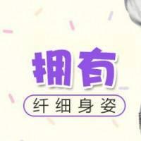 广州超声波溶脂
