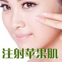 注射丰苹果肌、丰下巴、隆鼻 塑造清新柔美范儿