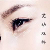 北京瑞丽舍 内切祛眼袋 皮肤表面无疤痕