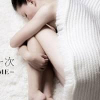 郑州处女膜修复 落红率高 给他完整的你  重新给你第一次的爱