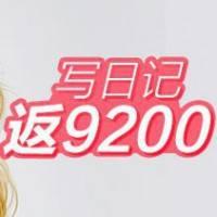 【写日记大额返现9200元】王明利主任医师博士,专注自体脂肪移植27年