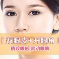 综合打造魅力电眼 根据个性、五官特点进行术前设计