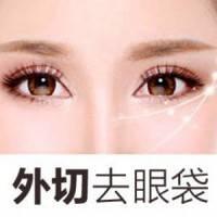 改善臃肿下垂眼袋 紧致肌肤 赶走岁月痕迹