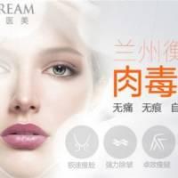 上海衡力瘦脸针 悄然瘦脸的秘密 上镜佳品明星最爱 瘦脸神器收缩咬肌不痛苦