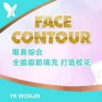 上海眼综合鼻综合全脸脂肪填充 女神养成记从上海韩镜开始!