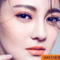韩式微创重睑+去脂+去赘皮+娇媚翘睫 大眼睛会说话