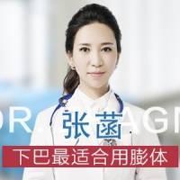 网红首选专家张菡 再也不怕不兜财