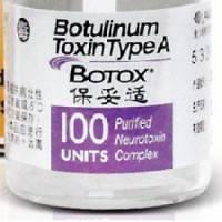 (botox)正品当场验货 瘦脸 不限购