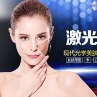 广州激光祛斑 摆脱黄脸婆和斑女郎
