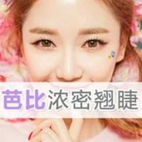 北京孕睫术