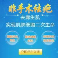 广州激光祛疤 离子靶向多维综合祛疤体系治疗 恢复自然美肌