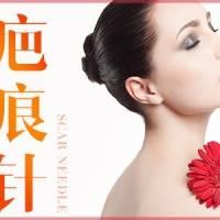 深圳药物注射疤痕 悦美专享价500进口药物 重塑平滑嫩白肌肤