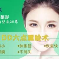 深圳军科刘博士专利:DD六点重睑术  创伤小、肿胀轻、恢复快、隐痕