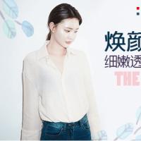 周年庆特惠——福州水光针 水水嫩嫩做女神 给你细嫩透白好肤质