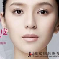 韩式微创双眼皮含祛皮祛脂   协和博士安波29年从业经验为你打造魅力双眼皮!