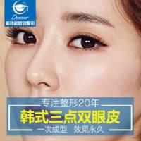 【韩式微创双眼皮】崔劲松20年惠  恢复快 宛如天生