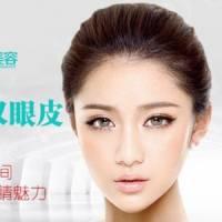 【小清新韩式微创双眼皮】打造属于你的迷人双眼 从这里开始