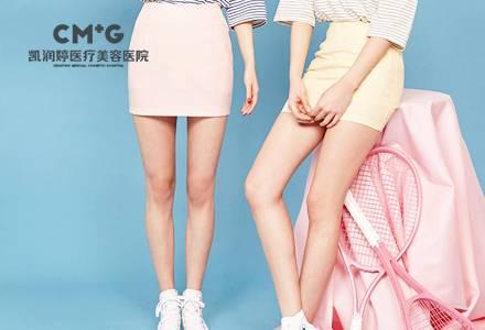 北京吸脂瘦大腿