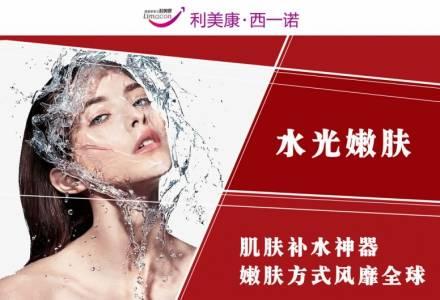深圳水光针真皮|水光焕肤嫩肤专业牙膏注射为如何用嫩肤洗阴茎图片