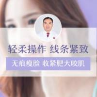 广州正品衡力肉毒素 100单位 分分钟变女神 仅限初诊顾客