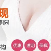 假体隆胸 超自然 动态隆胸
