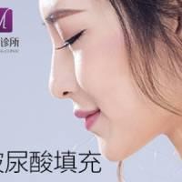 正品韩国玻尿酸 塑性填充神器