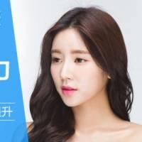 韩版+美版超声刀全面部 超值特惠 紧致抗衰 全脸提升 29800元/次 买一送一