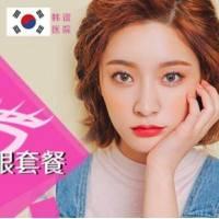郑州 韩式双眼皮+水光嫩肤 白嫩电眼女神套餐