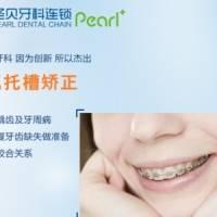 牙齿修复 普通金属托槽矫正