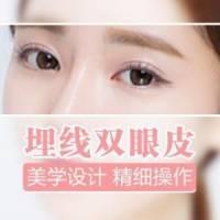哈尔滨埋线双眼皮 适合无肿眼泡 眼皮松弛的mm 微创恢复快