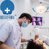广州超声波洁牙 超声波洁牙洗牙+抛光+健康指导