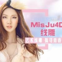 MisJu 4D面部埋线提升8根PDO大V线加60根蛋白线 年龄不写脸上