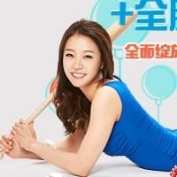 上海水动力腰腹环吸
