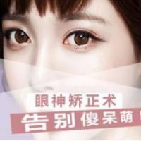 西安健丽镭射定位双眼皮+去肿眼泡 医院特价优惠 不容错过