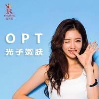 上海opt 进口设备 祛斑、光子嫩肤  收缩毛孔、紧致嫩肤、痘痘痘坑治疗