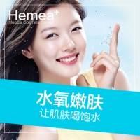 北京韩国超微小气泡 清洁又补水 对抗春季肌肤干燥问题