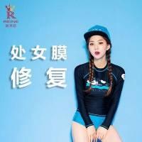 上海私密整形  处女膜修复  回春之术从内到外更性感