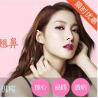 韩式网红小翘鼻 进口韩式生科+耳软骨垫鼻尖 打造个性小翘鼻