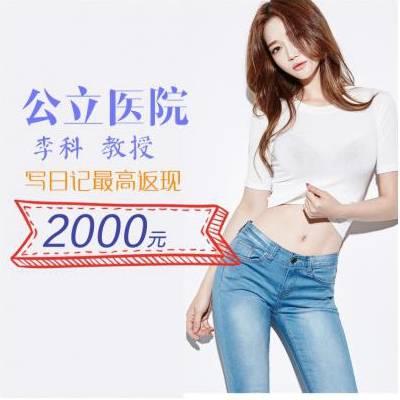上海水动力吸脂瘦身