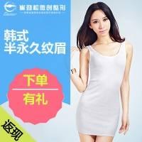 纹眉 国产色乳韩式半永久纹绣 做裸妆达人