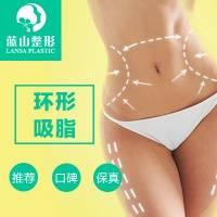 360°水动力环吸(腰腹/双大腿2选1)蜜桃臀细直腿马甲线 好身材 爽夏天