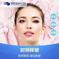 广州深蓝射频医生经验丰富 射频紧致 提拉除皱 便捷快速 肌肤重回年轻态