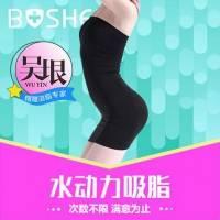 【重庆水动力吸脂瘦臀部】 (终身包干) 案例返现1000